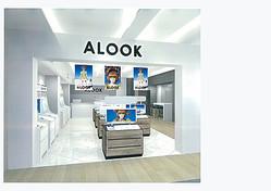 「ファッションメガネアパレル」へ、ALOOK(アルク)が全国20店舗を同時オープン
