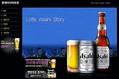 韓国で売り上げが倍増中の日本産ビール 「日本製品の不買運動」なんて関係なし?