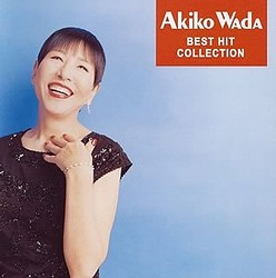 写真は「Akiko Wada BEST HIT COLLECTION」より