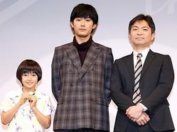 観客の笑いに大感激だった大西利空、松田龍平、須藤泰司