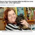 イギリス 8年間行方不明だった猫が死期を悟り飼い主のもとへ?