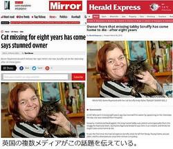 8年行方不明の猫が戻ってきた、死期を悟って元の飼い主のところへ?