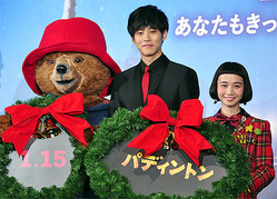 (左から)パディントン、松坂桃李、三戸なつめ