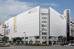 パルコ 福岡パルコと隣地ビルを265億円で取得へ