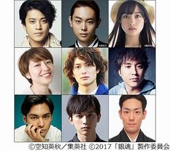 実写「銀魂」に菅田将暉&橋本環奈ら、豪華な第2弾キャストを発表。