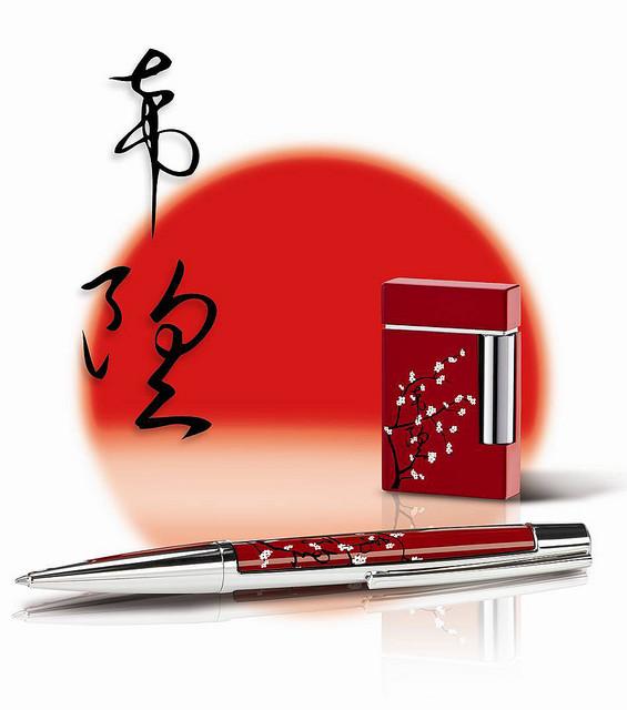 【「東日本大震災」復興支援】エス・テー・デュポンが復興支援に向けたチャリティー ペン&ライターを発売!