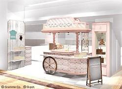 Q-pot.の新コンセプト店舗がルミネ大宮に 世界に一つだけのギフトパックを提案