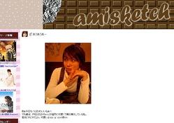 小清水亜美公式ブログ-amisketch-