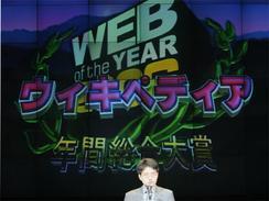 6日、Web of the Year2006の年間総合大賞に輝いたウィキぺディア日本語版をボランティアで管理する今泉さん(撮影:吉川忠行)