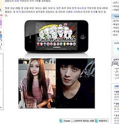 世界最高の美男美女に韓国人の男女が選ばれる
