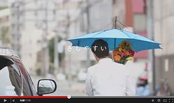 【動画】逆向きに開く傘 UnBRELLA(アンブレラ)が人気