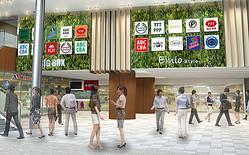 高田馬場駅「BIGBOX」低層階がファッション中心の駅ナカ商業施設に