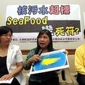 台湾団体が日本産の検査強化訴え