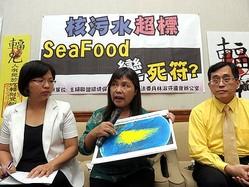 福島原発汚染水問題  台湾民間団体が日本食品の検査強化訴え