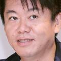 堀江貴文氏らに約9200万円の賠償命令 旧ライブドアの粉飾決算