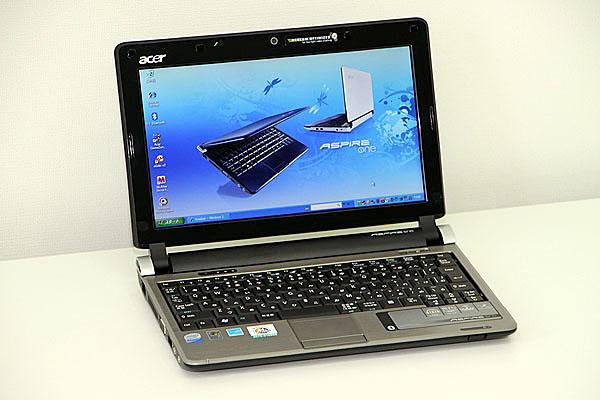 買ってすぐに誰でもネット活用できる 日本エイサー「Aspire One D250」
