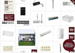 無印良品の厳選した100品紹介 独で初のオンライン見本市