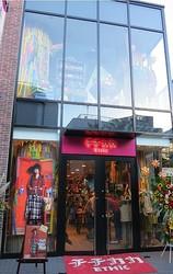 「チチカカ」旗艦店が初公開 エシカルブランドに無償でスペース提供へ