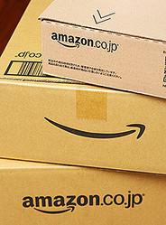 ヤマトの運賃改定に続きたい「宅配便業界」vs「アマゾン」