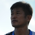 PO進出消滅の横浜FC FWカズ「残念で悔しい」