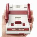 任天堂 「ファミコン」を約60%に縮小したゲーム機を11月10日発売へ