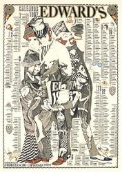 60年代イラストレーター伊坂芳太良展開催 代表作エドワーズのポスターも