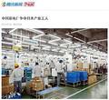 中国メディアの騰訊財経は5日、不振が続く日本の電機メーカーの技術者について、中国の家電メーカーが採用を狙っていると伝えた。