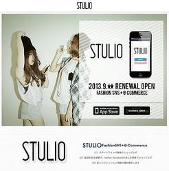 エニグモの写真共有アプリ「stulio」今秋SNSコマースにリニューアル