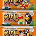 九州のみかん果汁を使用した「ガリガリ君 九州みかん」が新登場
