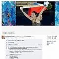 荒らされているプーチン大統領の投稿