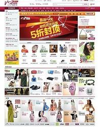 相次ぐファッションECアジア進出 マガシークが中国へ