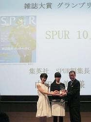 ジョジョ表紙「シュプール」10月号が雑誌大賞グランプリ