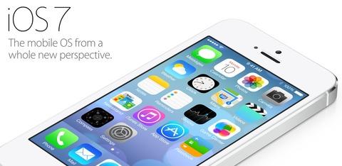 Appleの次期プラットフォーム「iOS 7」を画像で見る!特設サイトにていち早く体験できるWebコンテンツも公開中