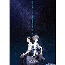 『ヱヴァンゲリヲン新劇場版:Q』世界最速上映! 新宿バルト9で11/17 0時より