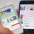 Apple Musicを使って古いiPhoneを最強音楽プレイヤーにする裏ワザ