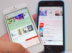 Apple Musicを使って古いiPhoneを最強音楽プレイヤーに仕上げる裏ワザ