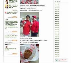 元・極楽とんぼメンバーの山本圭一氏、石井 琢朗選手のブログに登場する