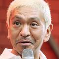 松本人志も感嘆 現役高校生が野々村竜太郎被告の問題点を指摘