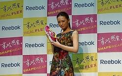 Reebok″すっぴん感覚″の新作発表 イメージキャラクターは北川景子