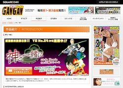 韓国で蔓延する漫画の違法コピー、ネットユーザーは「これも韓国文化」と開き直り
