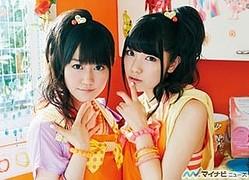 ゆいかおり、ニューシングル「Shiny Blue」が2013年3月13日に発売