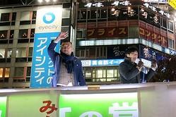 ファッション界から政界へ 藤巻幸大が繰り上げ当選 渋谷で初演説