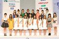 第12回全日本国民的美少女コンテスト