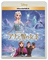 映像ソフトの年間売り上げ歴代トップ! - 映画『アナと雪の女王』MovieNEX  - (C)Disney