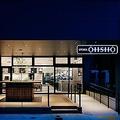 「餃子の王将」、女性がターゲットの新店舗「GYOZA OHSHO」をオープンへ