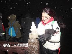 台湾で記録的な寒さ  台北・陽明山で積雪5センチ
