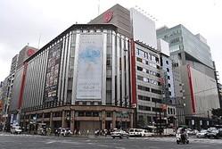 名古屋三越1月2日から独自セール開催 グループ内で足並み乱れる?