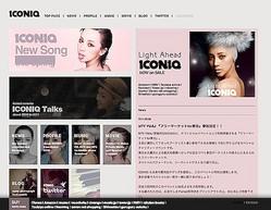 ICONIQ、Jリーガー李忠成との破局発覚…「今はいい友達」