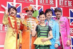 ものまねタレントの福田彩乃(写真中央)とビートルズのトリビュートライブ「LET IT BE」演奏メンバー