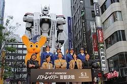 イングラム、新宿に立つ!